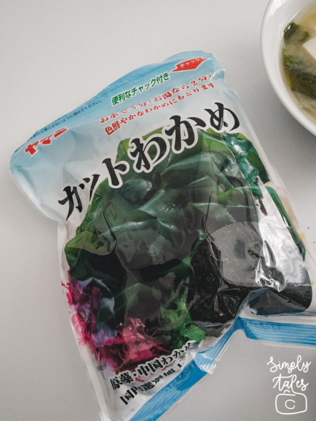 Most miso is made with 4 main ingredients: water, miso (fermented soy bean paste), tofu, and seaweed of some form.seaweed